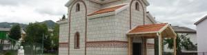 """Црква """"Свети Константин и Елена"""", типска населба."""
