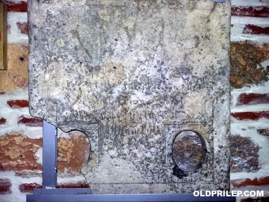 Надгробната плоча од баба Мита од Миџовци.