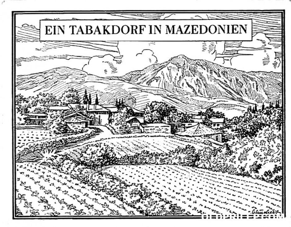 Тутунарско село во Македонија