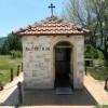 """Параклис """"Свети Георгиј"""", село Беловодица."""