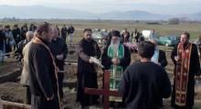 """Манастир """"Свети Јован Крстител"""", село Бело Поле."""
