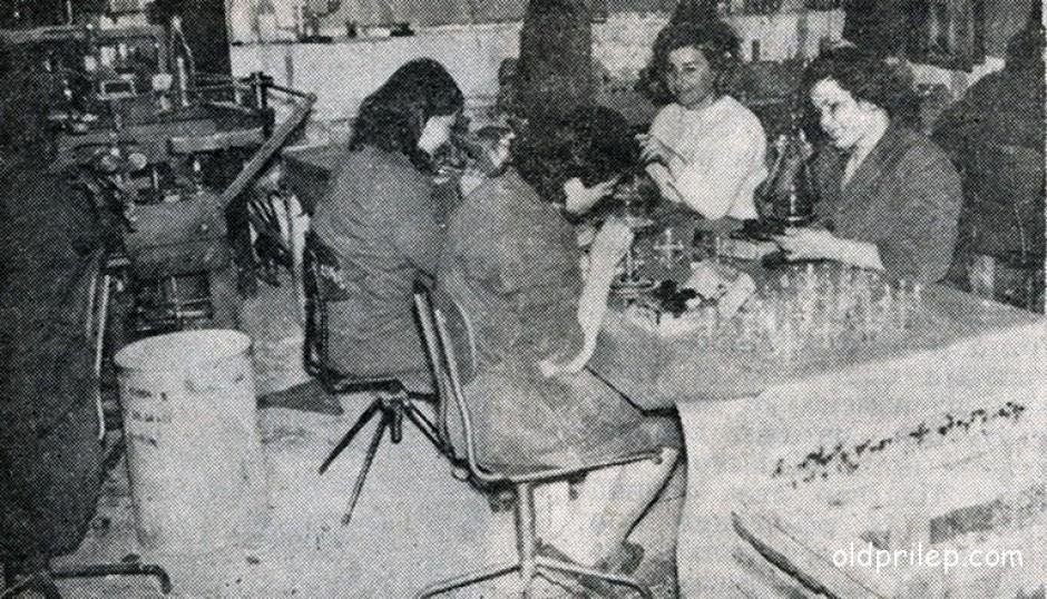 """Ноември 1979: Работнички во """"Пролетер"""""""
