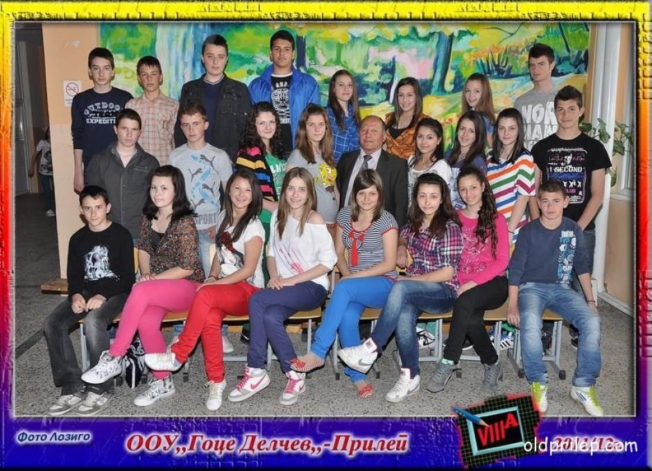 """Учебна 2011/12: Ученици од VIIIа при ОУ """"Гоце Делчев"""""""