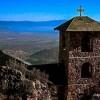 "Црква ""Вознесение Христово"", село Вепрчани."