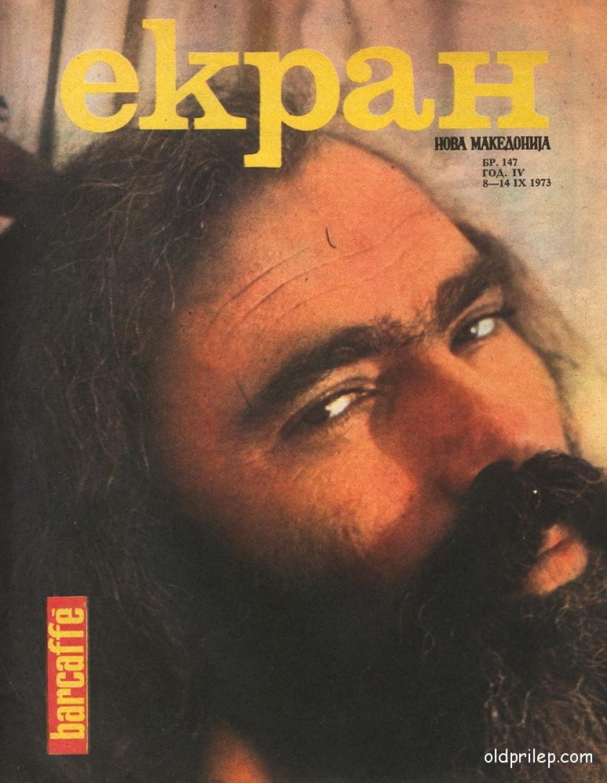 """Септември 1973: Дарко Дамески на насловна од """"Екран"""""""