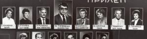 "1986/87: Наставничкиот колегиум при УСНО ""Орде Чопела"""