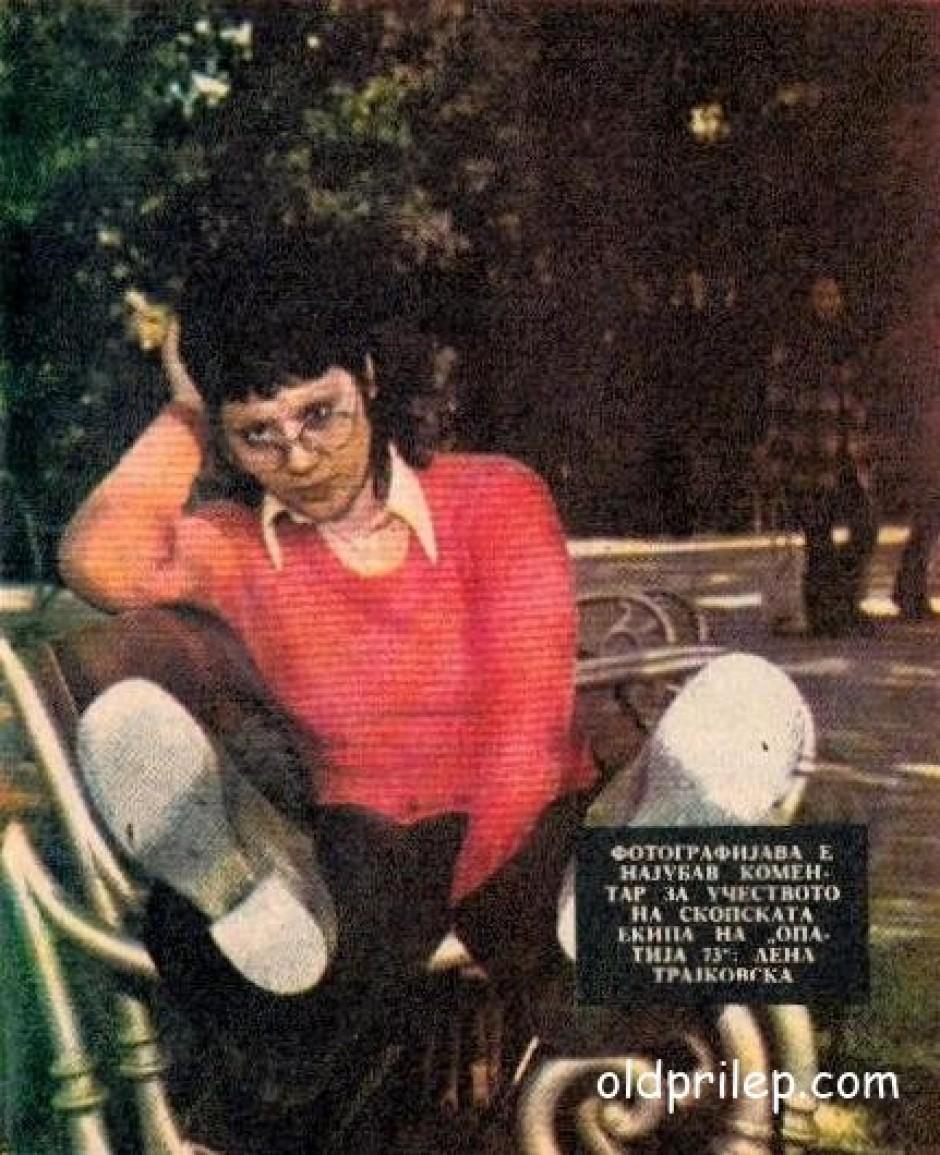 1973: Лена Трајковска во Опатија.