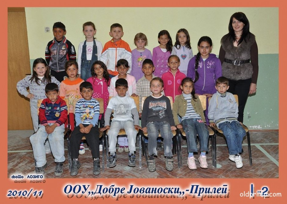 "Учебна 2010/11: I-2 одделение при ООУ ""Добре Јованоски"""