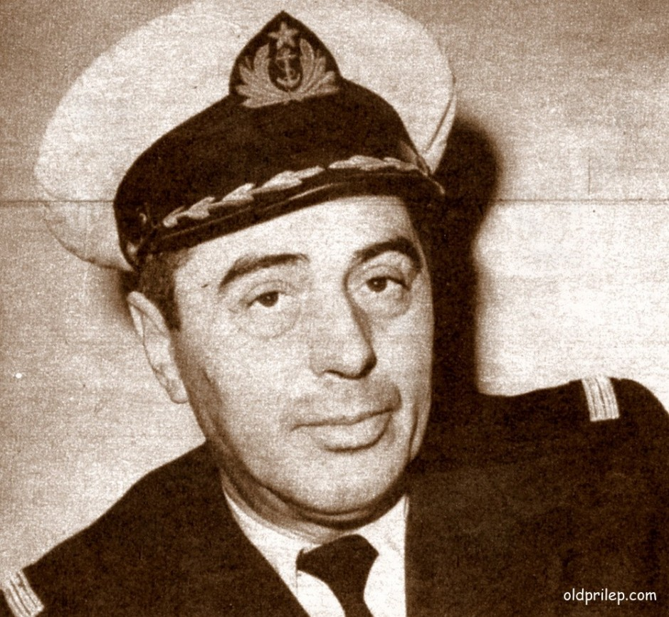 1973:Капетан Панчо Кузески