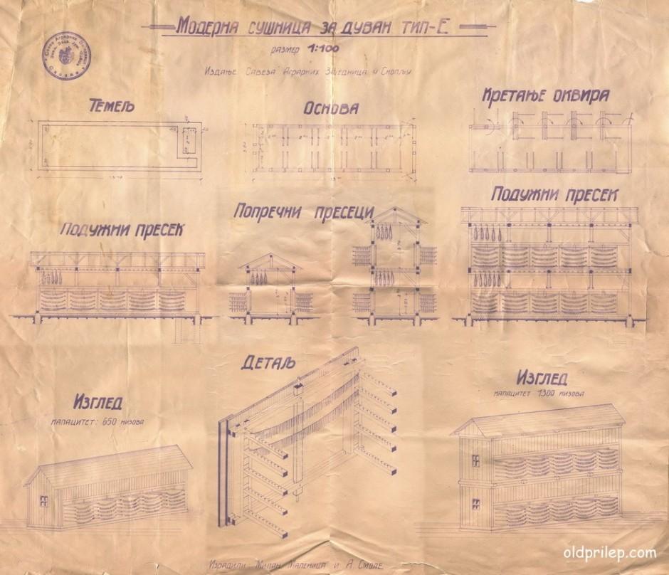 """30те години од минатиот век: Нацрт план за """"модерна сушница за дуван Тип-Е"""""""