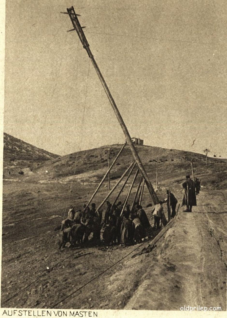 Прва светска војна: Изградба на жичарата преку Плетвар...