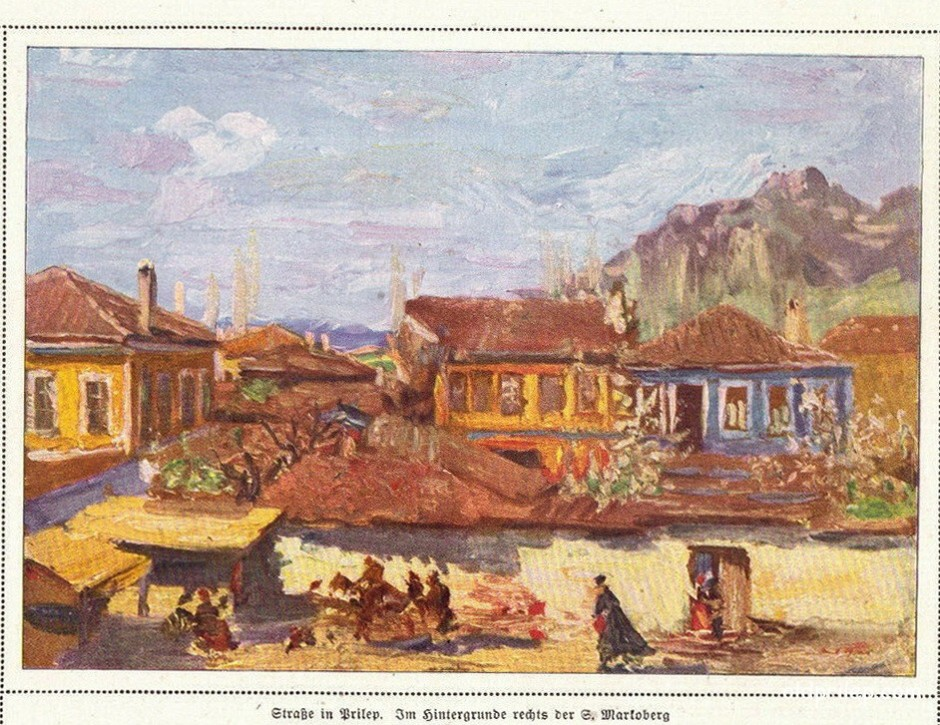 """Алберт Гартман: """"Улица во Прилеп"""", 1916 година"""