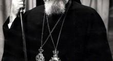 Господин Ангелариј како Пелагониски епископ.