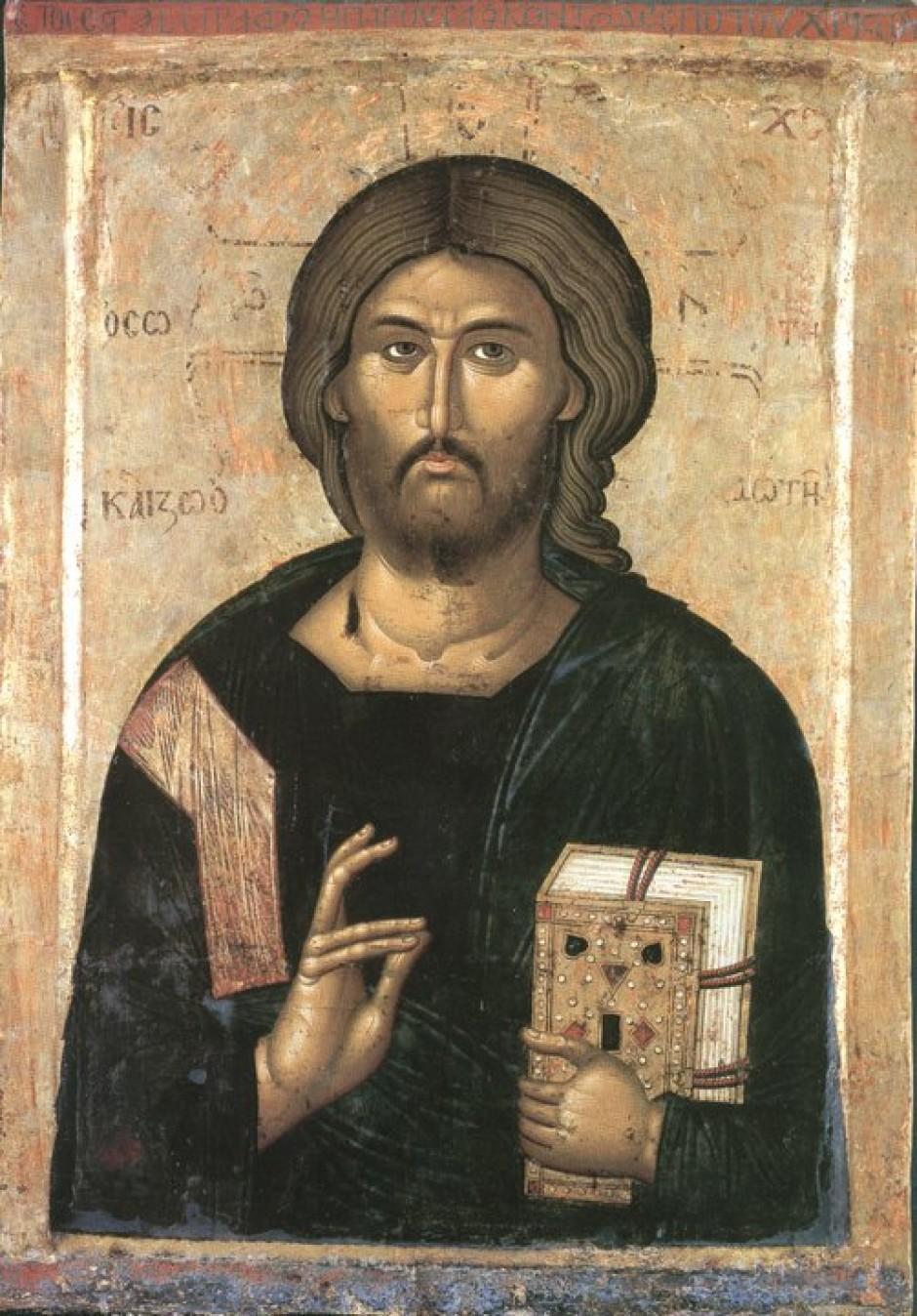 Христос Спасител и Жизнодавец (1394) манастир Св. Господово преображение с.Зрзе