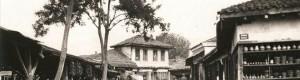 1917: Старата чаршија