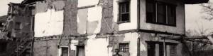 Стара Прилепска куќа...