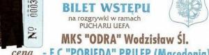 Влезницата од првиот меѓународен натпревар на ФК Победа во самостојна Македонија.