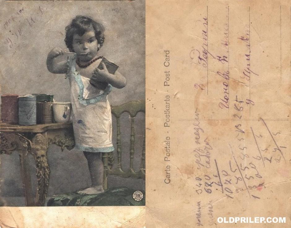 1907: Илустрирана картичка испратена до Георги Иванов од  Прилеп