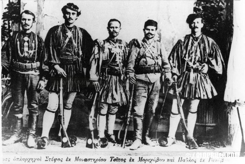 Стефос Григориу, Стојан Цицов и Павле Илиев.
