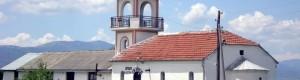 """Црква """"Свети пророк Илија"""" во селото Славеј."""