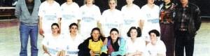 """РК """"Металотехника"""", сезона 1992/93..."""