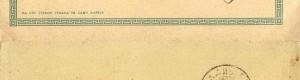 12 април 1893: Дописна карта од Белград, испратена во Велико Градиште (Србија), (од колекцијата на www.oldprilep.com)