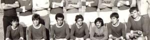 """1978: ФК """"Македонија"""", Врбјани"""