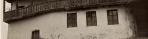 """""""Марков Град (Варош): Стара школа отворена 1869""""."""