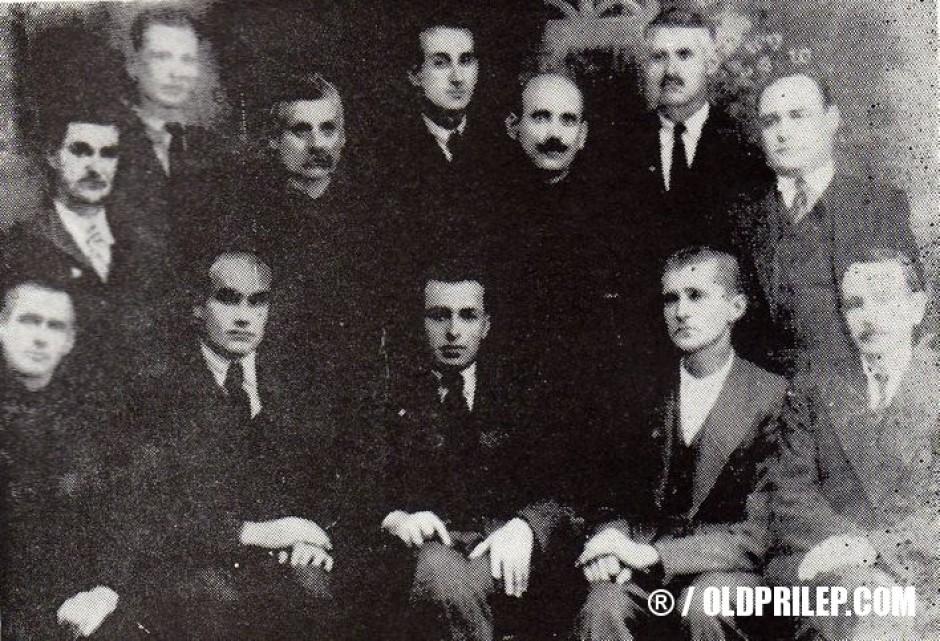 Управниот одбор на Набавната задруга во Прилеп.