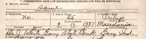 27 април 1942: Американска регрутациска картичка на име: Peter Yovanoff