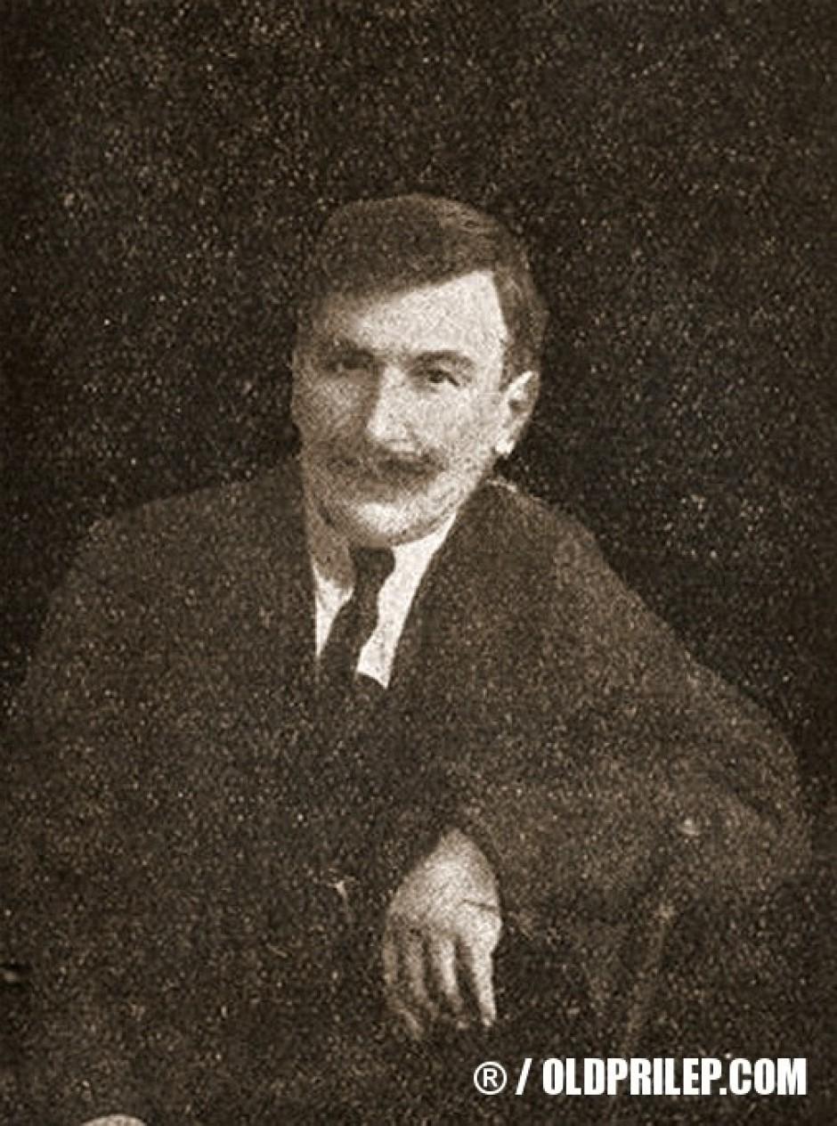 Атанас Мурџев...