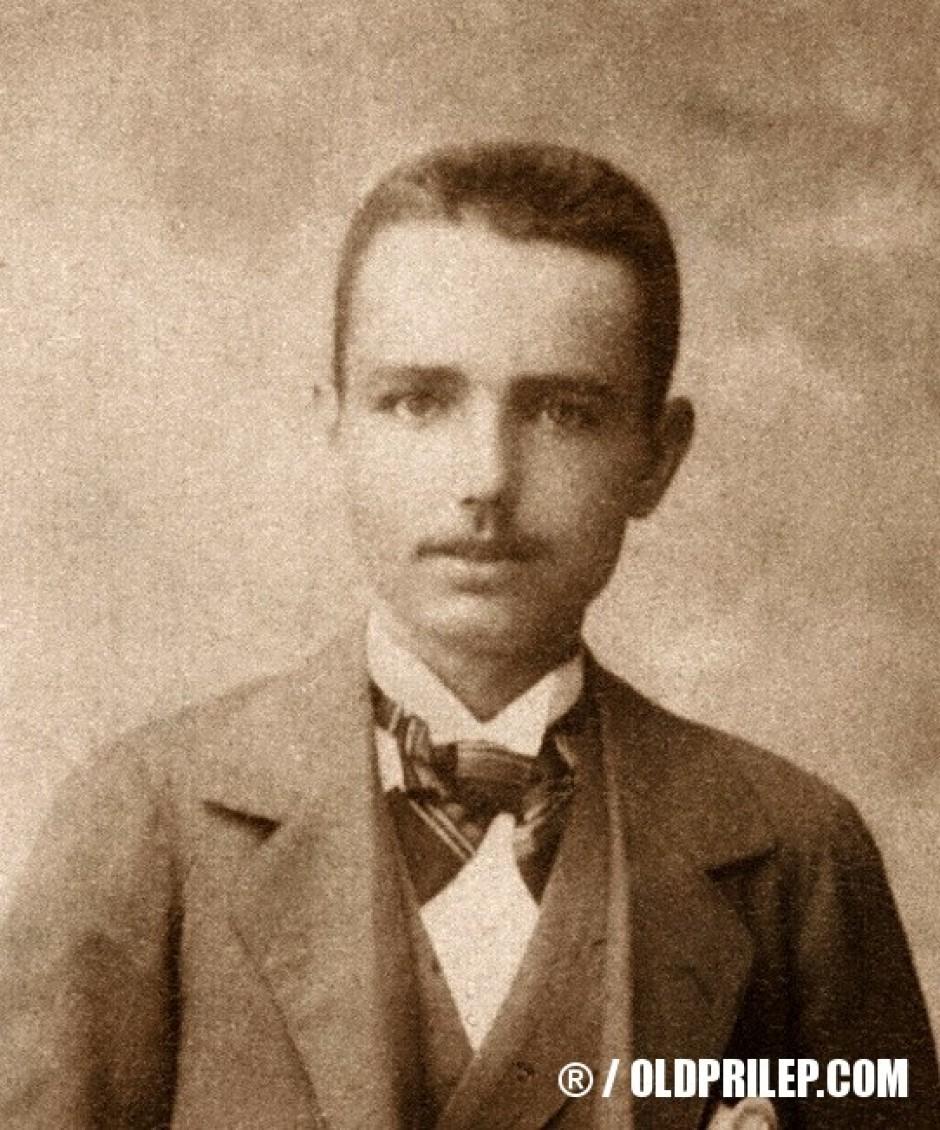 Јордан Самарџиев