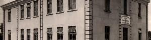 """""""Нова државна народна школа Краљевића Марка, подигнута 1928 године"""""""