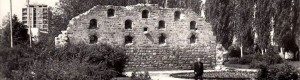 1966: Ѕидот од Куршумли Ан...