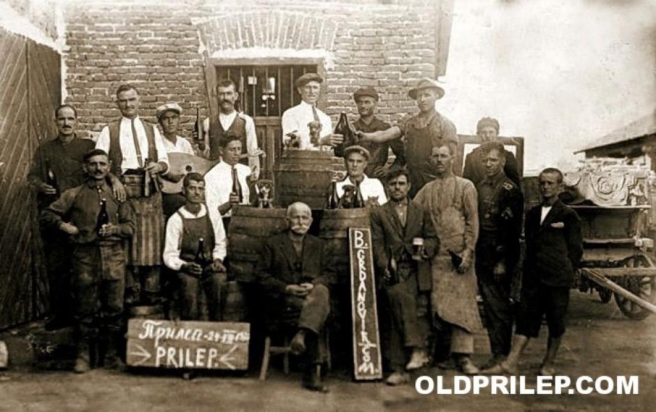 24 април 1924: Званичното отворање на Прилепската пиварница