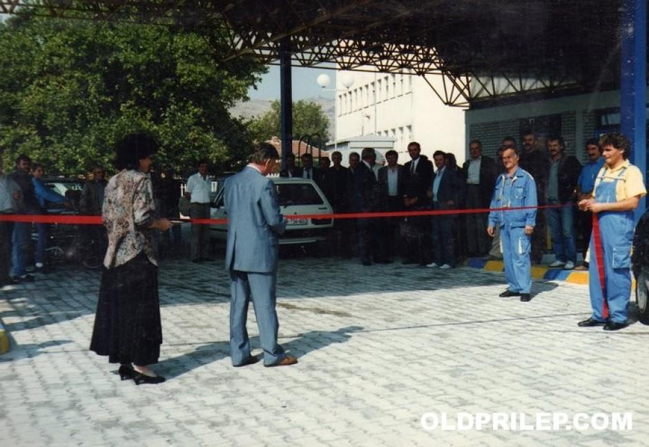 11.11.1991: Свечено пуштање на реновираната бензинска пумпа кај Здравствениот дом.
