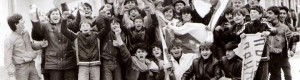22 март 1986: ФК РЕК Битола - ФК Победа 0:1