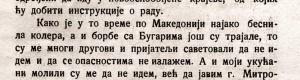 """1934: Патеписот на прота Сретен Михаиловиќ, објавен во списанието """"Преглед"""""""