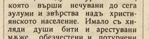 """5 октомври 1903: """"Вести од Турција"""", """"Автономна Македонија"""""""