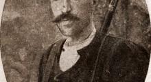 1917: Шериф Суљеман