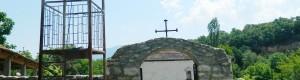 """Црква """"Свети Георгиј"""", село Тројаци."""