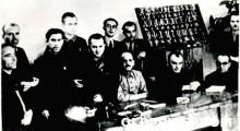 Крум Тошев меѓу членовите на првата јазична комисија.