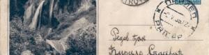 Дописна картичка, 14 април 1940 година (Предна)