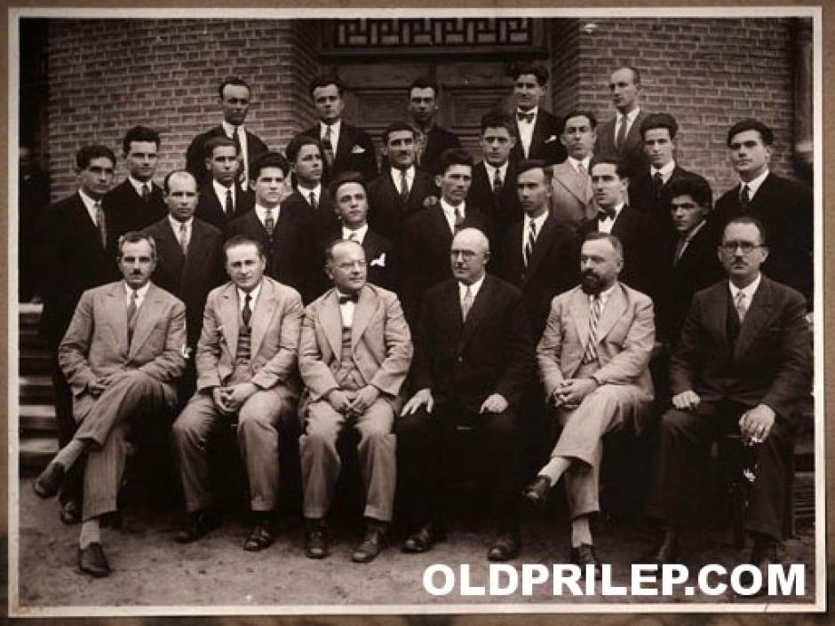 Втора генерација шумарски инженери, меѓу кои е и Тодор Димитров.