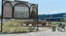 """Црква """"Свети Наум Охридски"""" (во изградба)"""