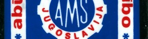 80-те години од минатиот век: Лепенка за на шофершајбна од АМД Прилепец