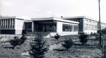 3 ноември 1967: Новата зграда на Вишата економска школа