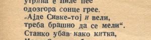 """Илија Ристевски: """"Орач"""", 1946 година"""