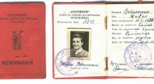 "1953: Членска книшка од ДТВ ""Партизан"" на име Василески Живко"