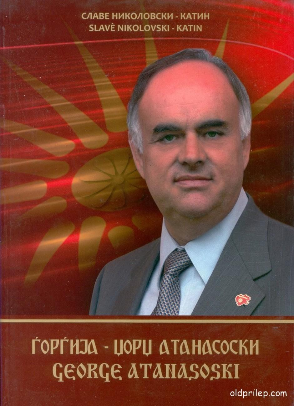 Славе Николовски - Китин: Монографија за Ѓорѓија Атанасоски, 2012 година